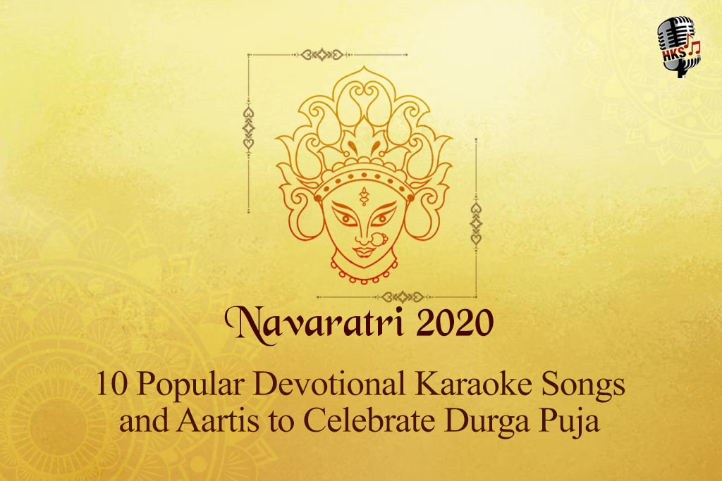 Navaratri 2020: 10 Popular Devotional Karaoke Songs & Aartis To Celebrate Durga Puja